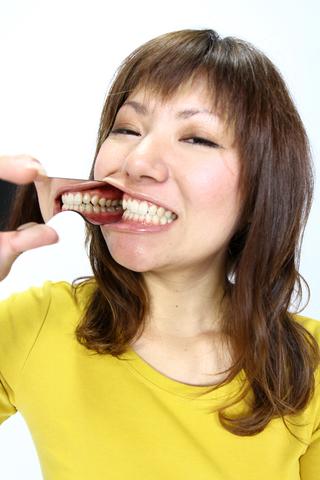若妻みちるの歯観察