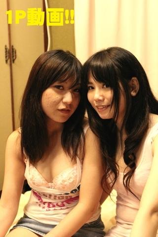1P動画 投稿 女の子ふたりが乳首いじり合い