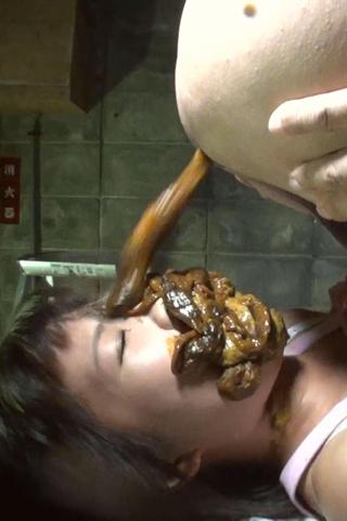 男女共用食糞専用便器女