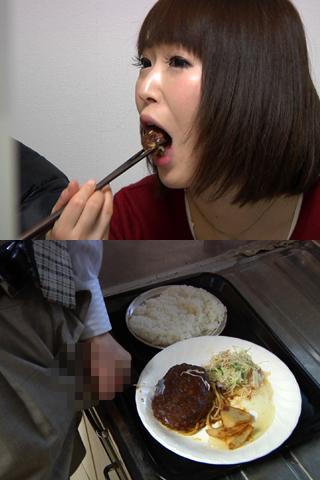 汚物食品試食盗撮