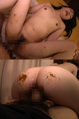 ハメ撮りうんこセックス【スカトロ作品期間限定ワンコインキャンペーン】