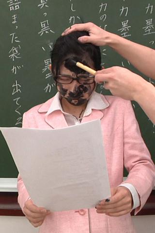 顔面墨塗り